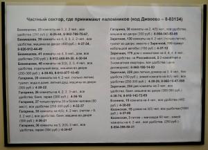 DSC 7895